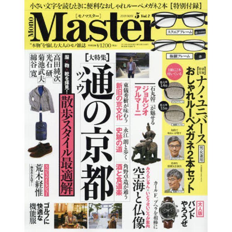 Mono Master 5月號2019附nanouniverse 眼鏡兩款