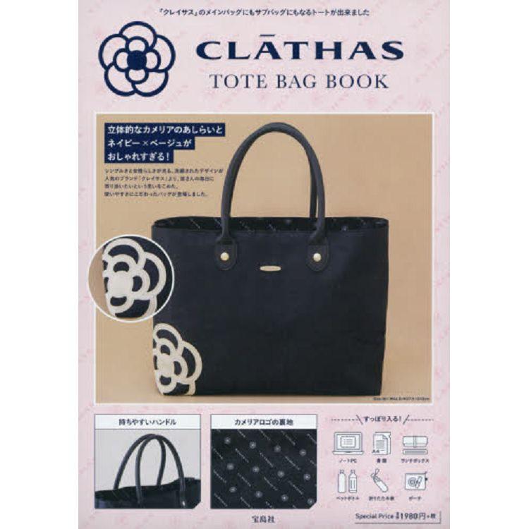 CLATHAS 品牌托特包特刊附山茶花圖案托特包