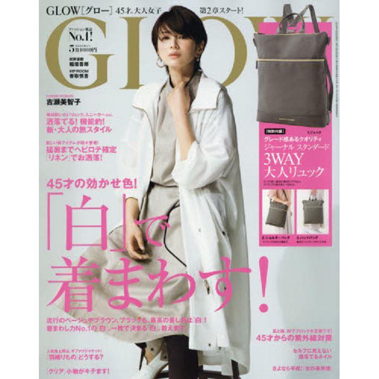 GLOW 5月號2019附JOURNAL STANDARD 3用包