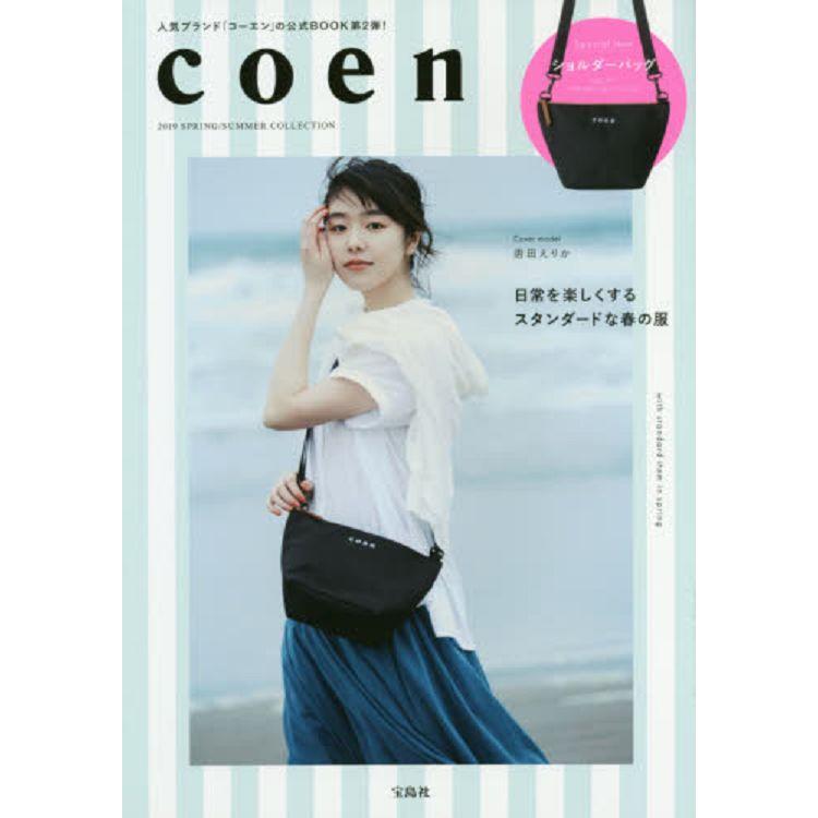 coen 品牌MOOK 2019年春夏號附小型側背包