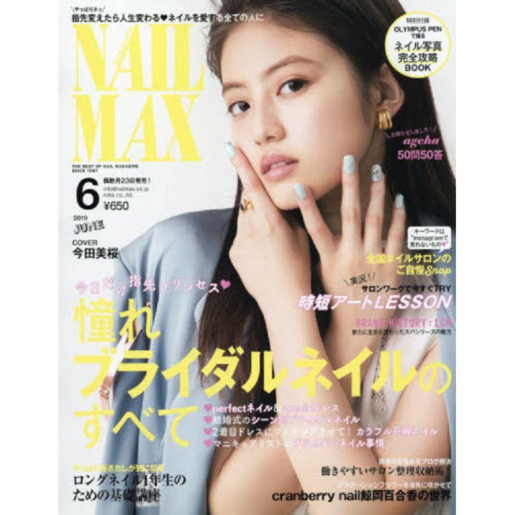 NAIL MAX 6月號2019
