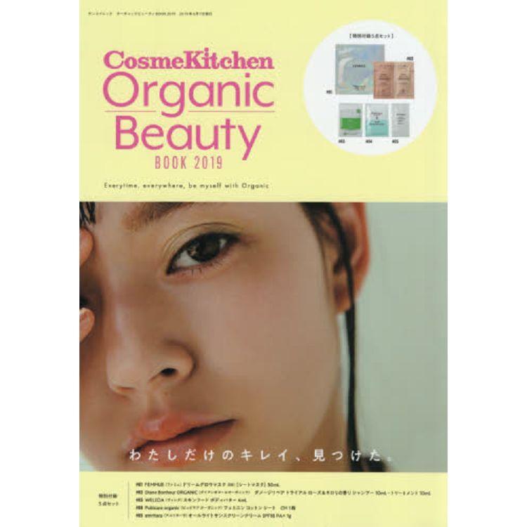 OrganicBeauty 美容特刊 2019年版附面膜.修護洗髮精.護髮乳.乳