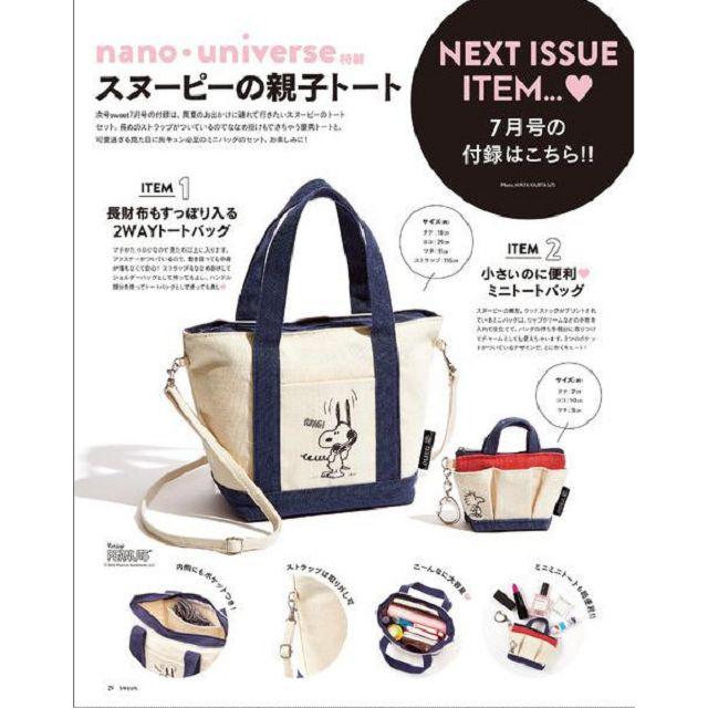 sweet 6月號2019附SNIDEL 雙層彩妝盤