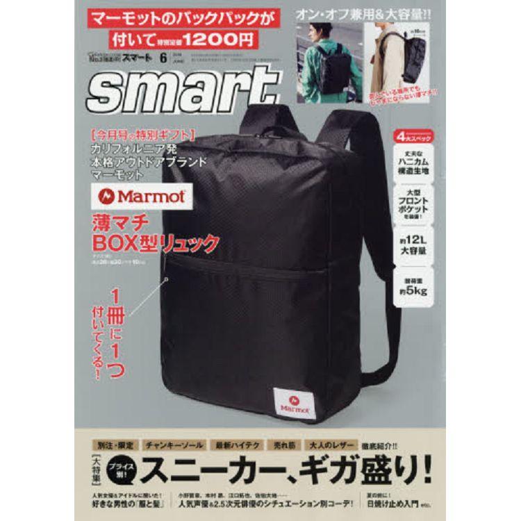 smart 6月號2019附Marmot 休閒上班兩用箱型後背包