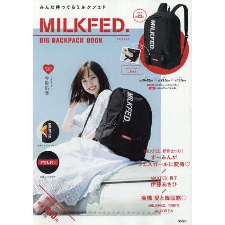 MILKFED. 品牌MOOK附大型後背包