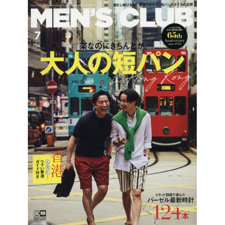 MENS CLUB 7月號2019