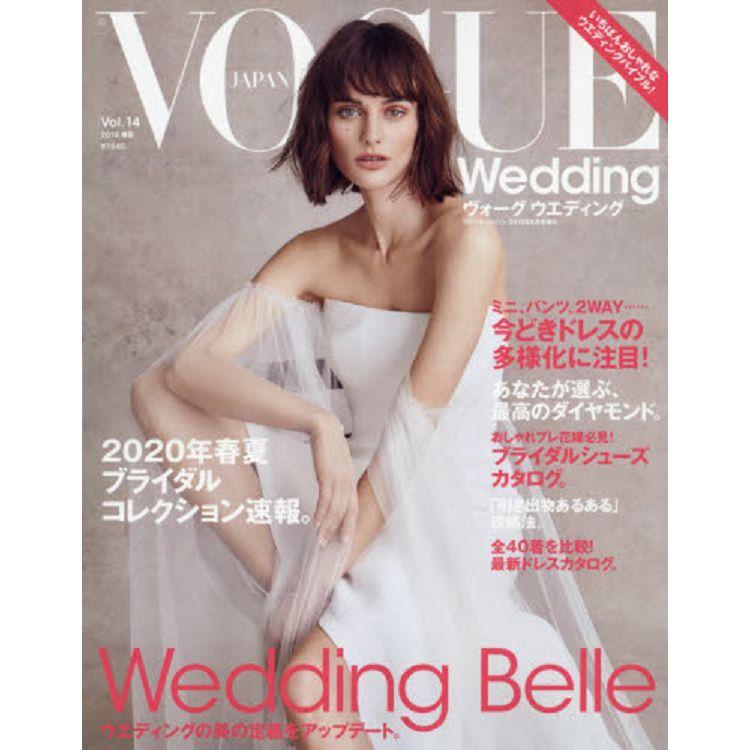 VOGUE Wedding 6月號2019增刊 Vol.14