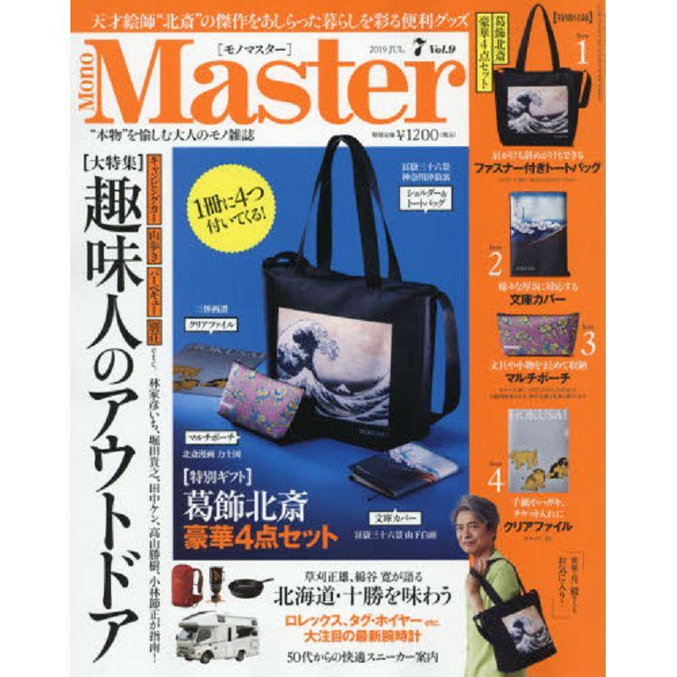 Mono Master 7月號2019附葛飾北齋畫作托特包.小物包.書衣.資料夾