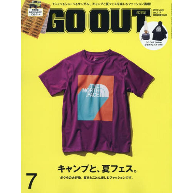 OUTDOOR STYLE GO OUT 7月號2019附JIMNY手巾