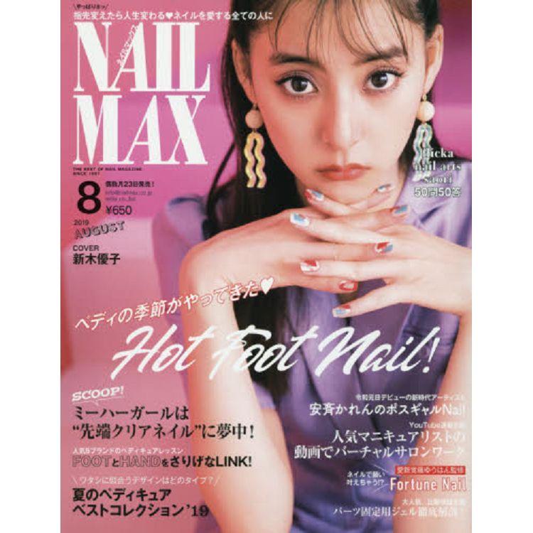 NAIL MAX 8月號2019
