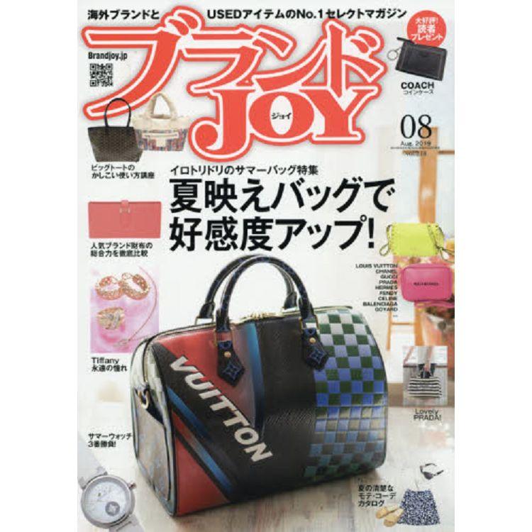 Brand`s Joy 8月號2019