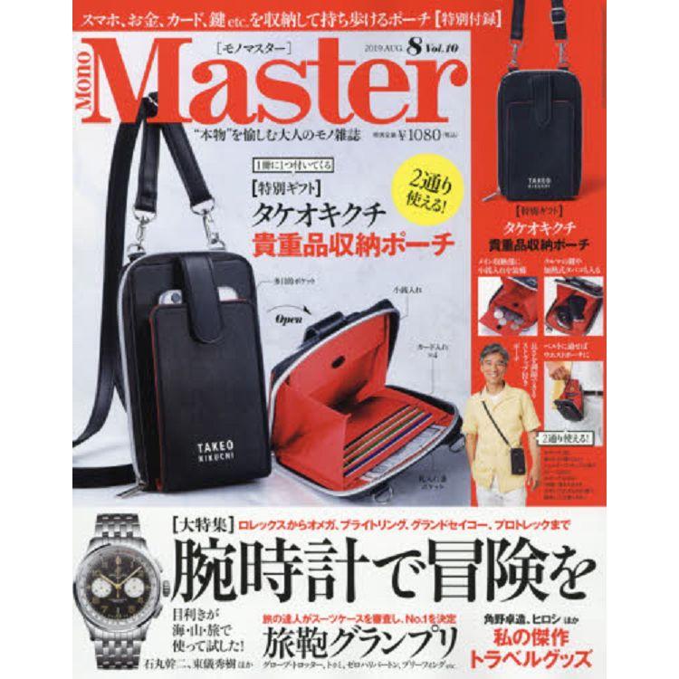 Mono Master 8月號2019附TAKEO KIKUCHI 收納包