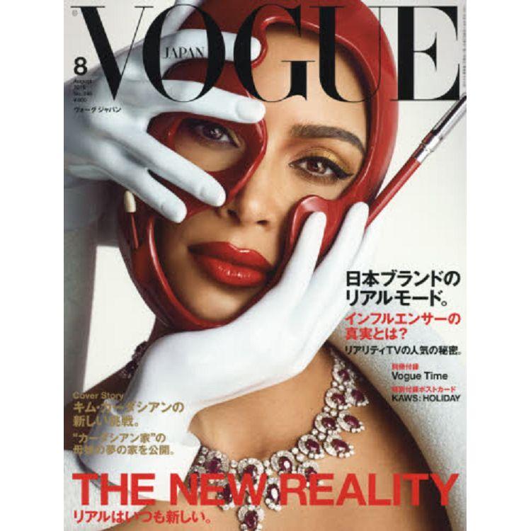 VOGUE JAPAN 8月號2019附明信片