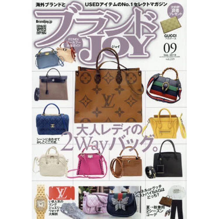 Brand`s Joy 9月號2019