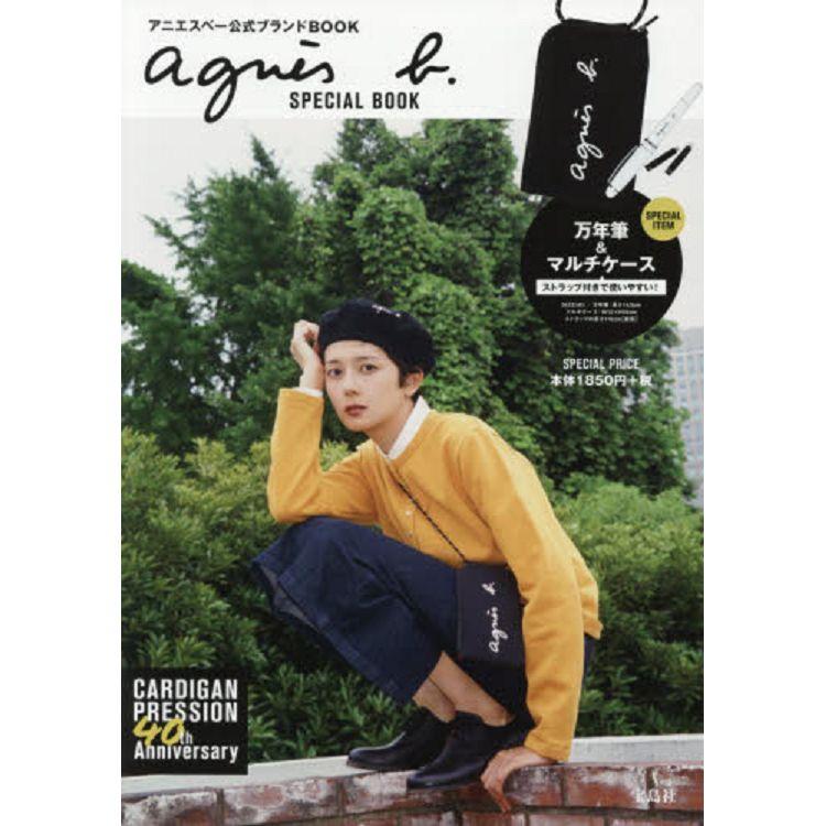 agnes b.品牌特刊附鋼筆.輕巧機能包
