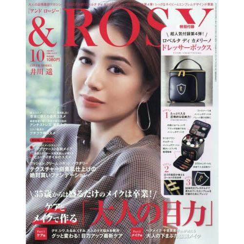 &ROSY 10月號2019附ROBERTA DI CAMERINO立體化妝提