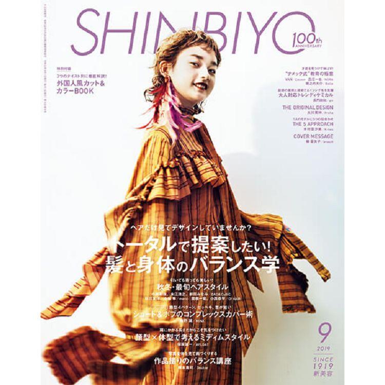 SHINBIYO 9月號2019