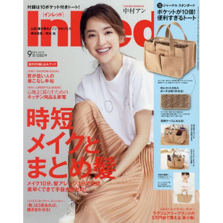 In Red  9月號2019附JOURNAL STANDARD 多口袋托特包
