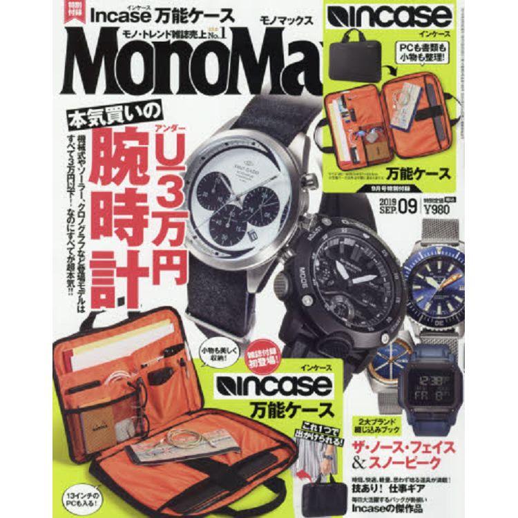 Mono Max  9月號2019附Incase 多功能小提包