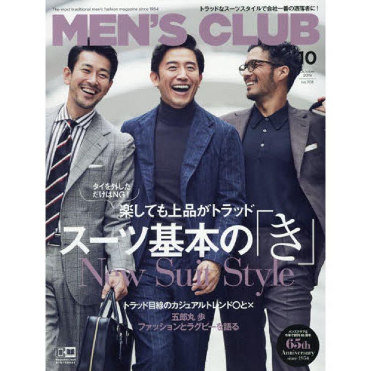 MEN`S CLUB 10月號2019