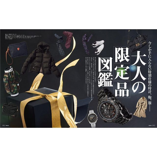 Mono Master 10月號2019附HAMILTON 肩背包