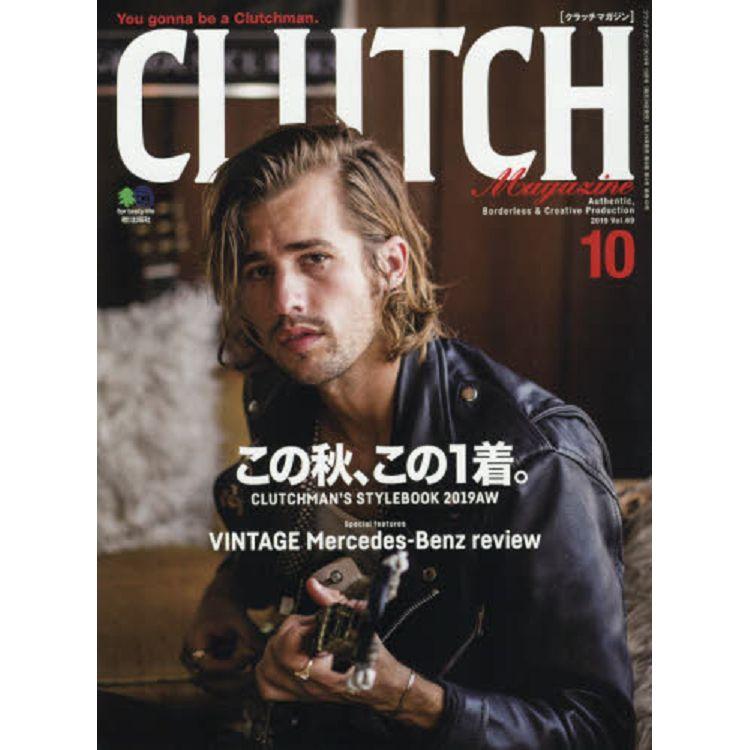 CLUTCH Magazine 10月號2019