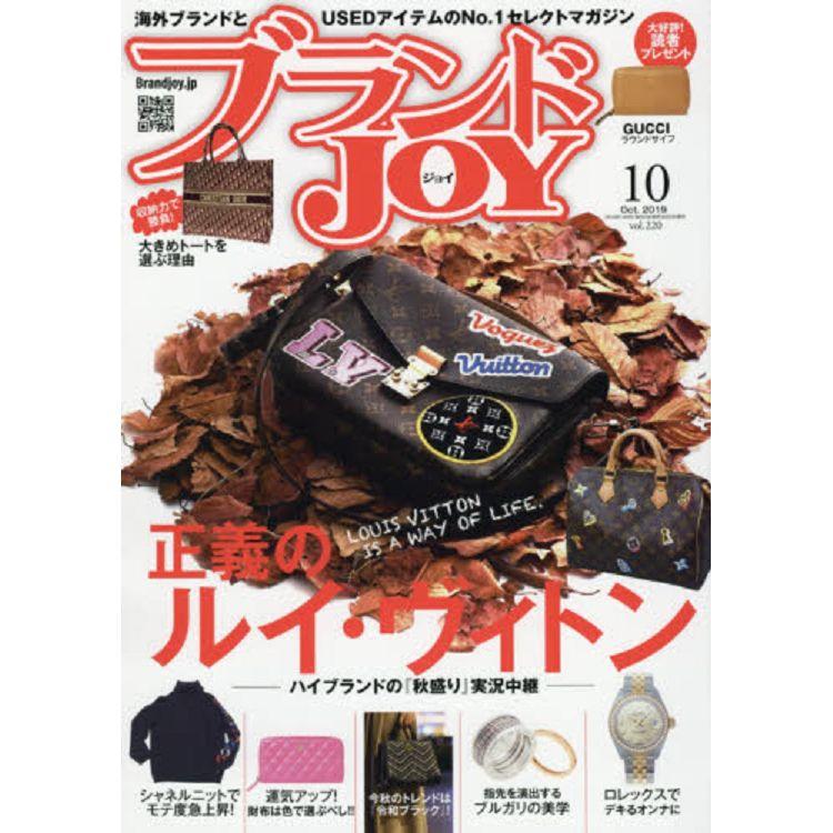 Brand`s Joy 10月號2019