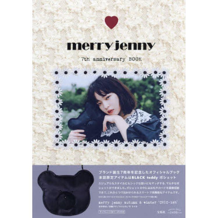 merry jenny 7週年品牌特刊附黑色泰迪熊輕巧側背包