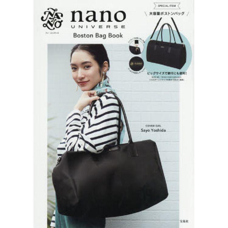 nano UNIVERSE品牌特刊附波士頓包
