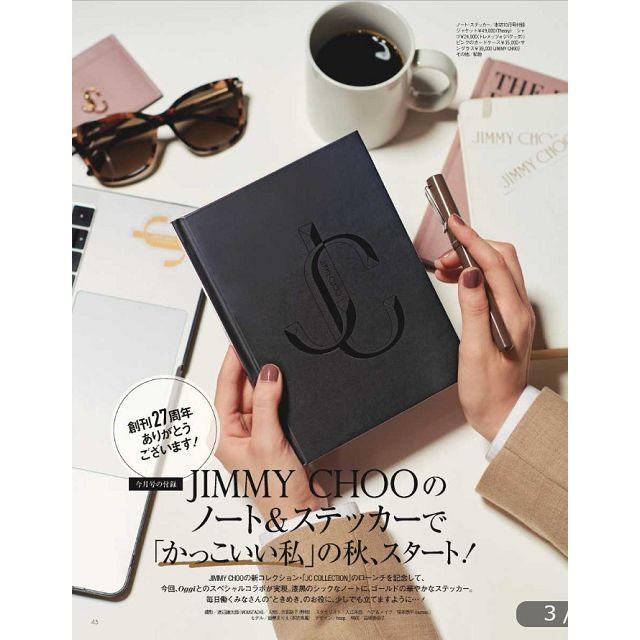 Oggi 10月號2019附Jimmy Choo 筆記本.貼紙