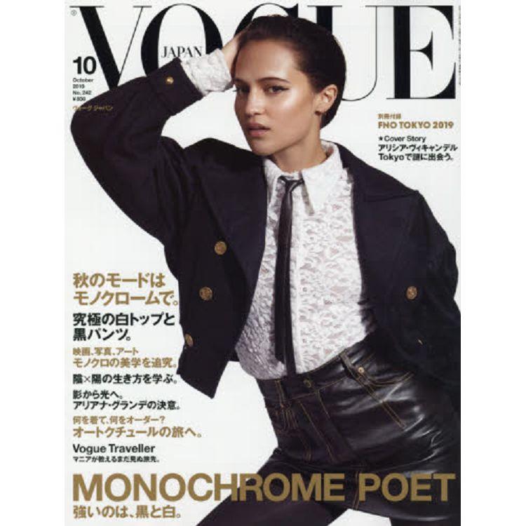 VOGUE JAPAN 10月號2019