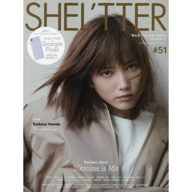 NAIL MAX 10月號2019增刊SHEL``TTER