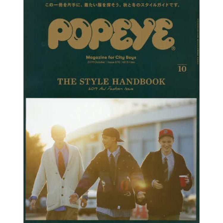 popeye 10月號2019