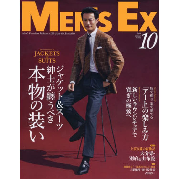 MEN`S EX  10月號2019