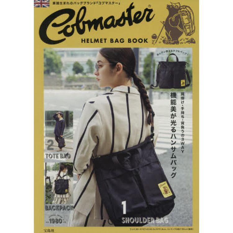 cobmaster品牌特刊附三用機能包