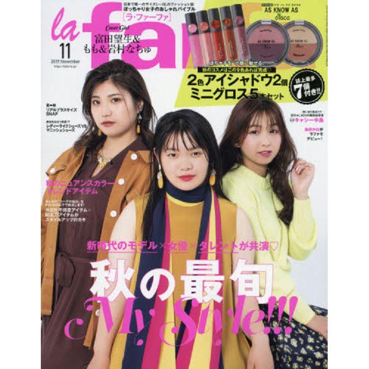 la farfa 豐腴女孩流行誌 11月號2019附AS KNOW ASAS KNOW AS   olaca 雙色眼影兩組.唇膏五組