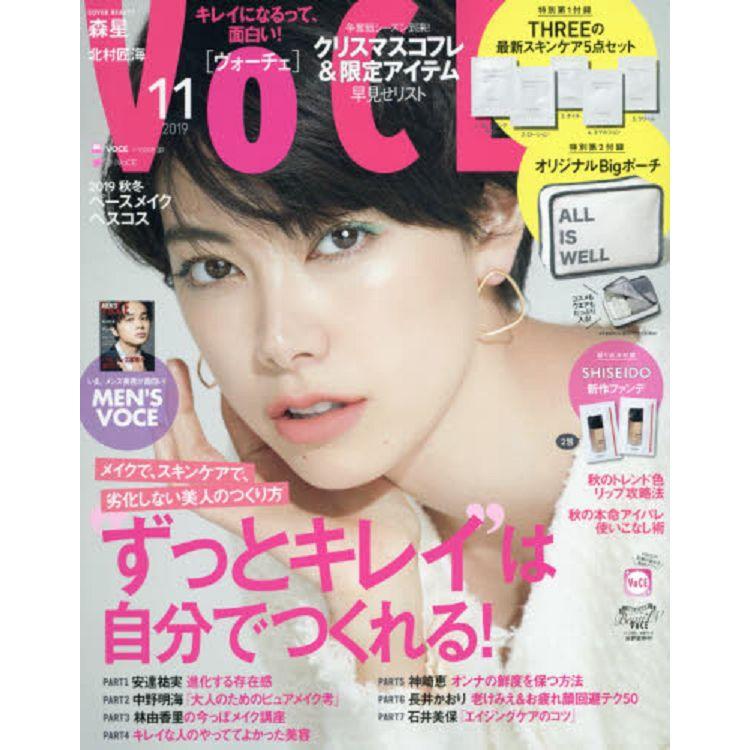 VoCE 11月號2019附THREE 化妝品試用包五種.小物包