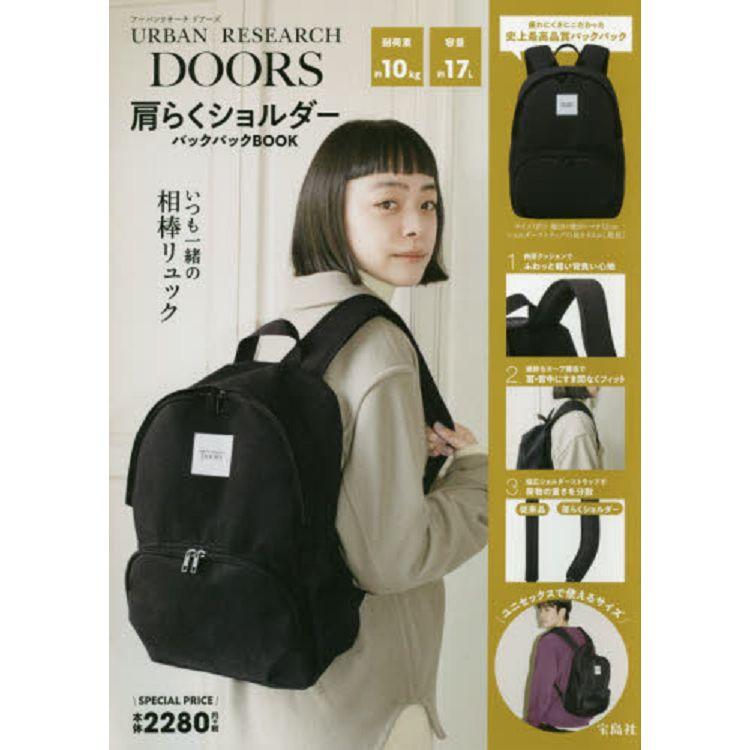 URBAN RESEARCH DOORS品牌特刊附輕鬆背後背包