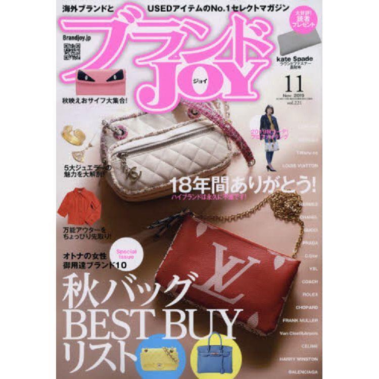 Brand`s Joy 11月號2019