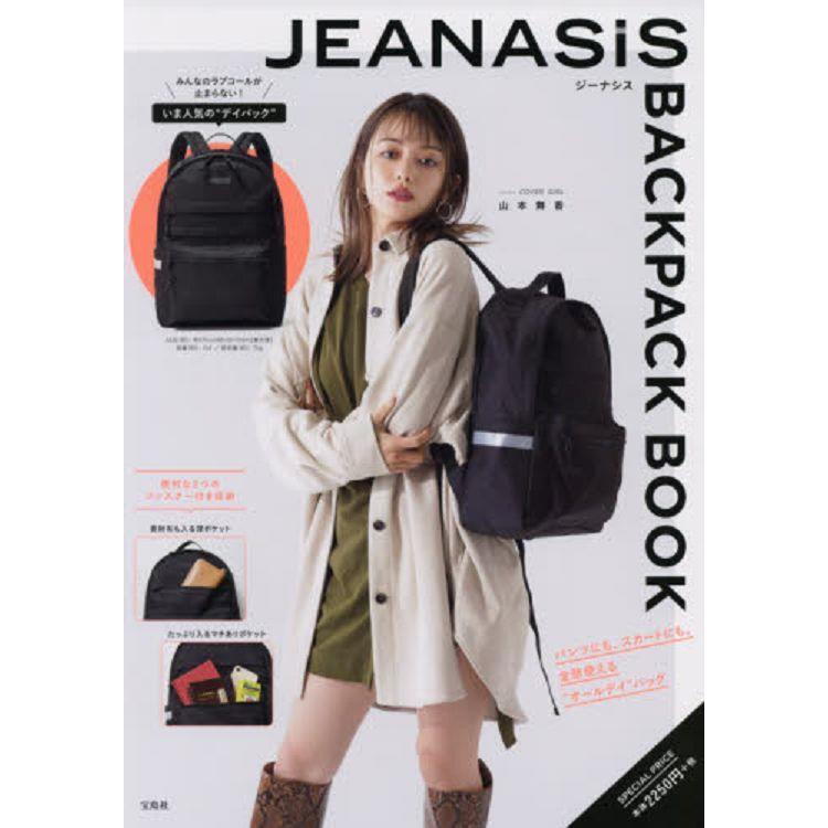 JEANASIS品牌特刊附後背包