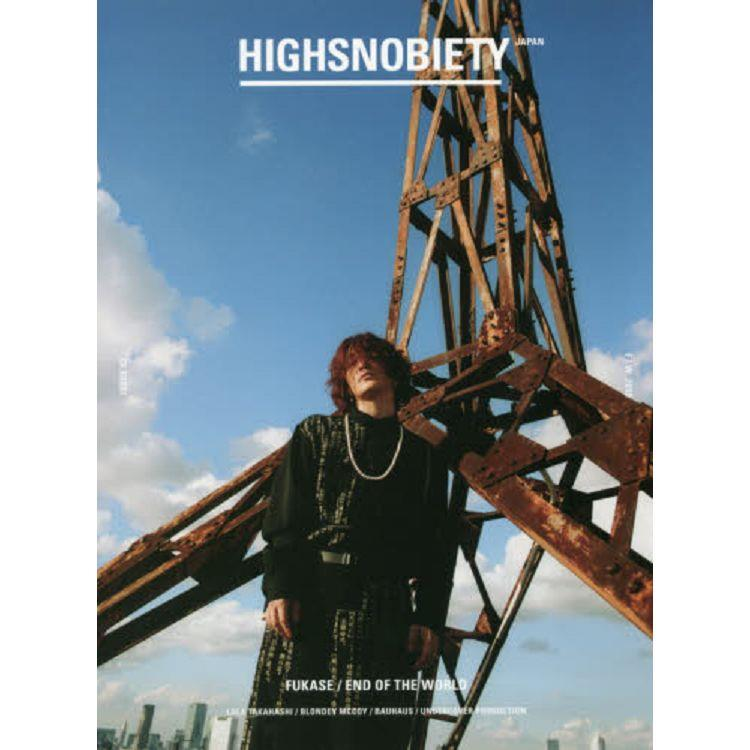 HIGHSNOBIETY JAPAN ISSUE Vol.3
