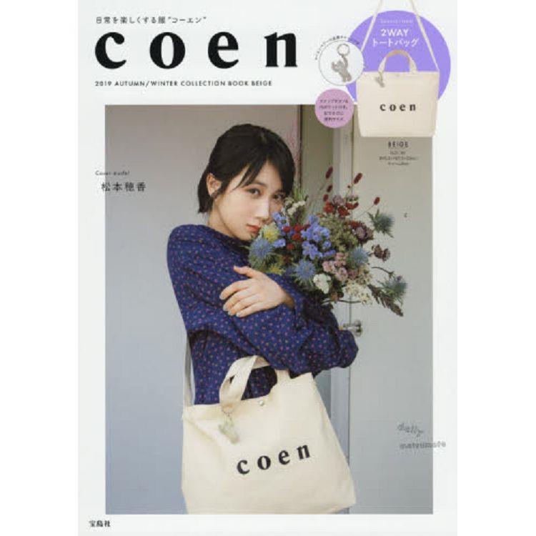 coen 品牌MOOK 2019年秋冬號附托特包