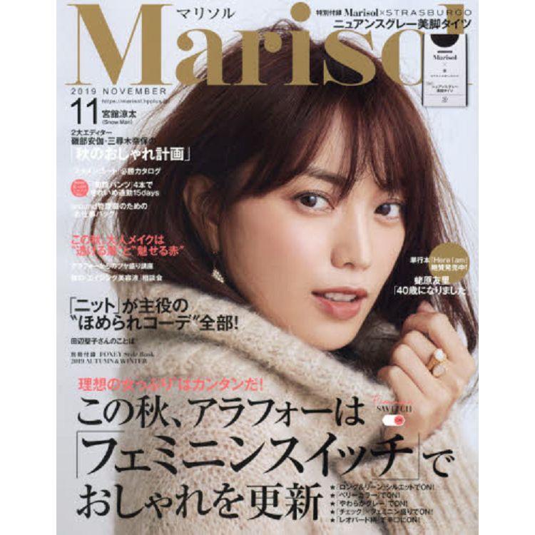 Marisol 11月號2019附STRASBURGO 絲襪