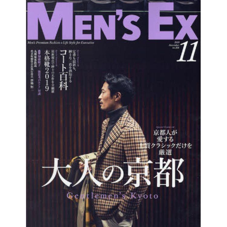 MENS EX  11月號2019
