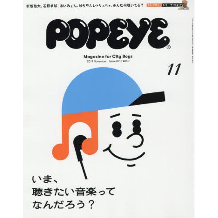 popeye 11月號2019