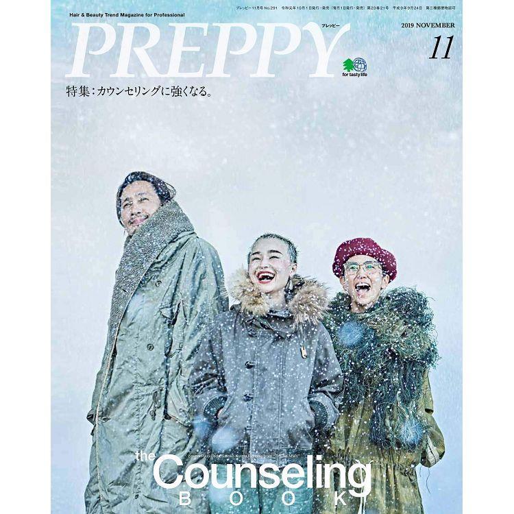 PREPPY  11月號2019