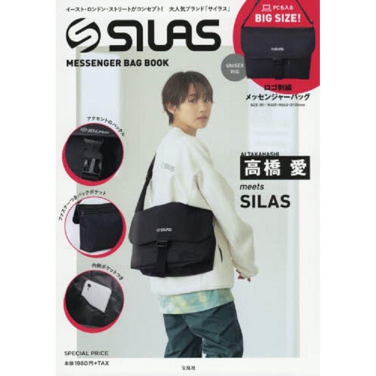 SILAS品牌特刊附黑色郵差包