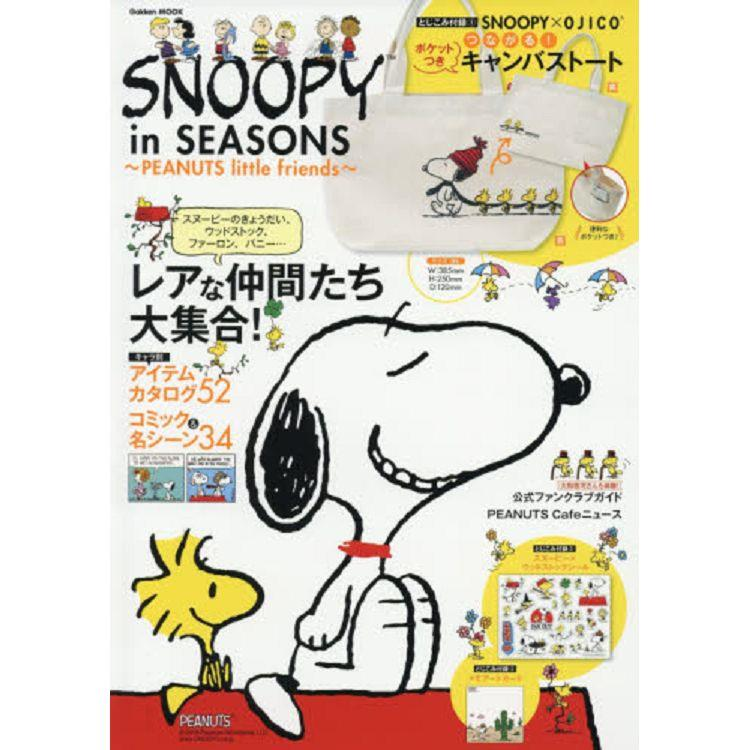 SNOOPY in SEASONS PEANUTS little friends