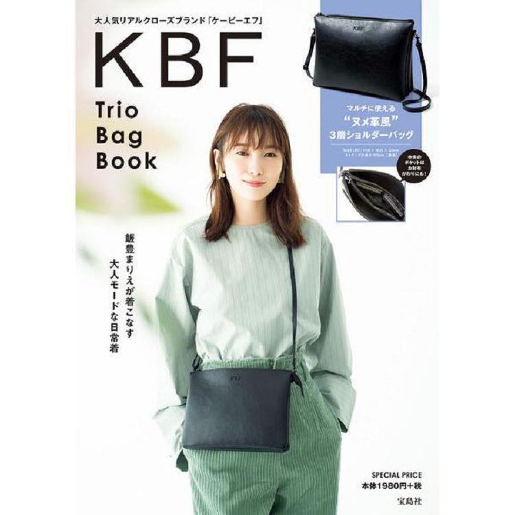 KBF 側背包特刊附懷舊風皮革三層側背包