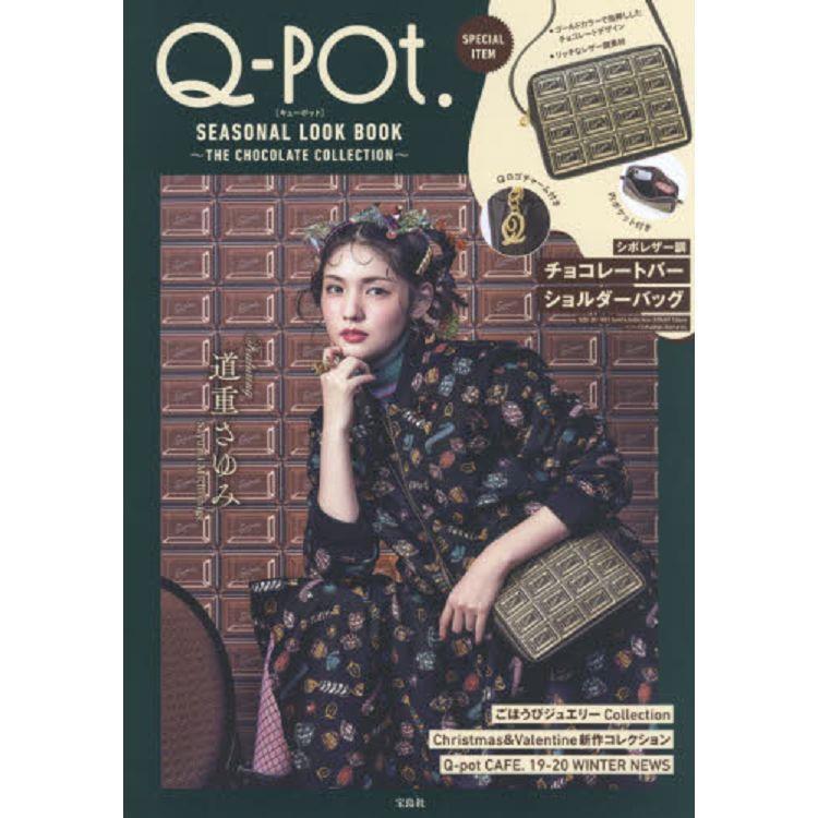 Q-pot.甜美風飾品品牌MOOK附巧克力花樣側背包